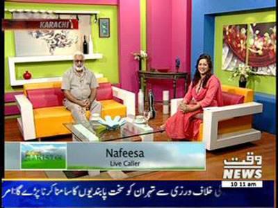 Salam Pakistan 25 November 2013 (part 1)
