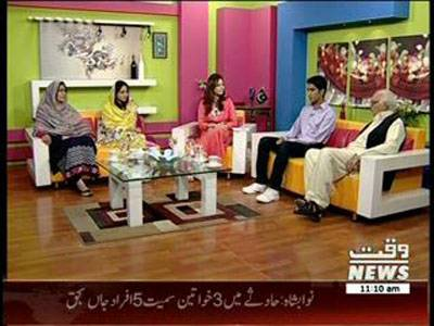 Salam Pakistan 25 November 2013 (part 2)