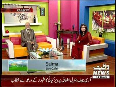 Salam Pakistan 26 November 2013