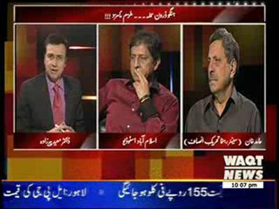 Tonight With Moeed Pirzada 28 November 2013