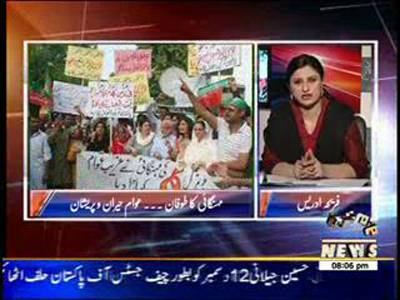 8Pm With Fareeha Idrees 28 November 2013