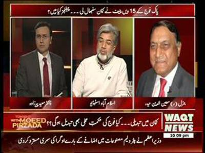 Tonight With Moeed Pirzada 29 November 2013