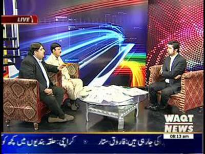 News Lounge 05 December 2013