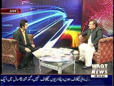 News Lounge 09 December 2013