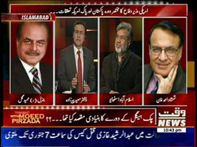 Tonight With Moeed Pirzada 09 December 2013