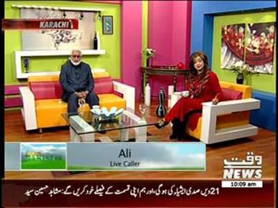 Salam Pakistan 09 December 2013 (Part 1)