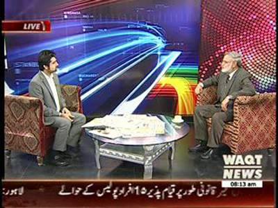 News Lounge 10 December 2013