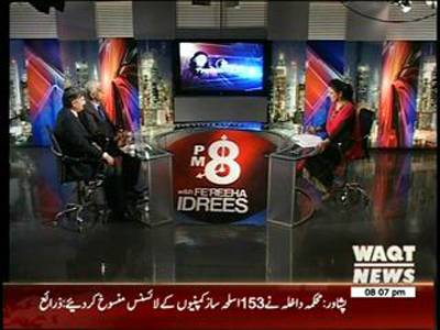 8 PM With Fareeha Idrees 11 December 2013