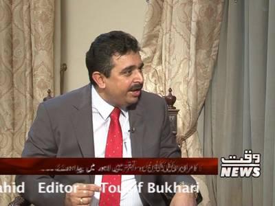 Assignment Promo Kamran Michael, Ameer Abbas