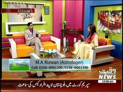 Salam Pakistan 11 December 2013 (part 1)