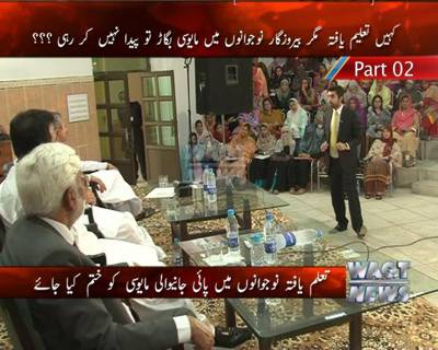 Assignment Sargodha University Debate on Degrees and Jobs, Ameer Abbas (Part 2)