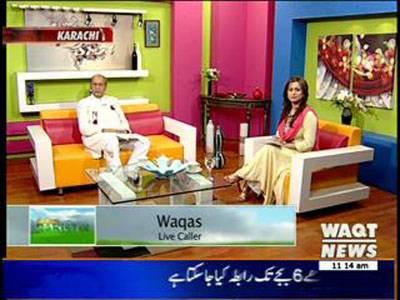 Salam Pakistan 11 December 2013 (part 2)