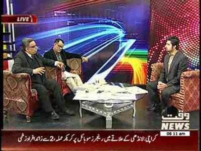 News Lounge 12 December 2013