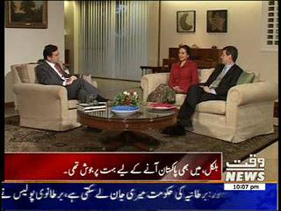 Tonight With Moeed Pirzada 13 December 2013