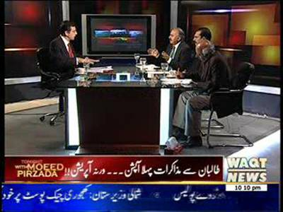 Tonight With Moeed Pirzada 18 December 2013