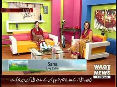 Salam Pakistan 19 December 2013