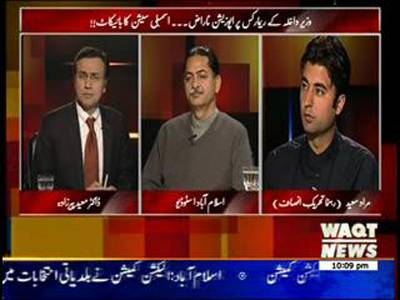 Tonight With Moeed Pirzada 19 December 2013