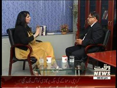 8 PM With Fareeha Idrees 20 December 2013