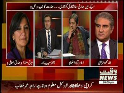 Tonight With Moeed Pirzada 20 December 2013