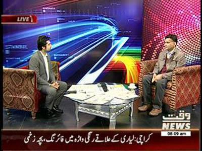 News Lounge 21 December 2013