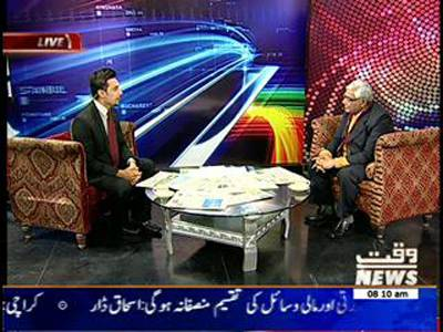 News Lounge 22 December 2013