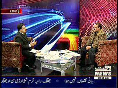 News Lounge 23 December 2013