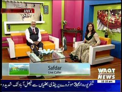 Salam Pakistan 23 December ( Part 1 )