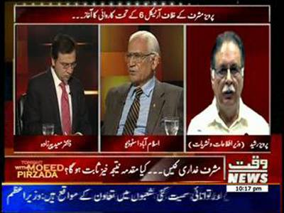 Tonight With Moeed Pirzada 24 December 2013