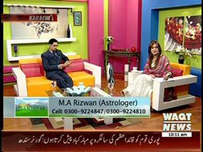 Salam Pakistan 25 December 2013 (Part 1)