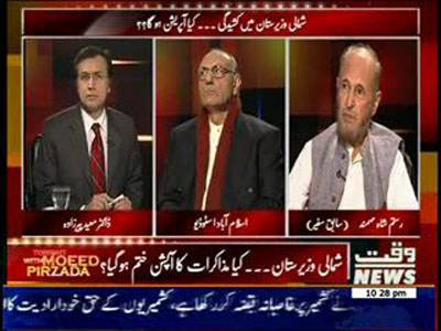 Tonight With Moeed Pirzada 26 December 2013