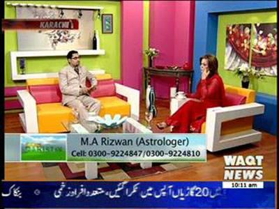 Salam Pakistan 27 December 2013 (Part 1)
