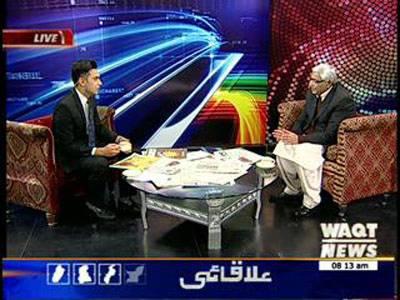 News Lounge 29 December 2013