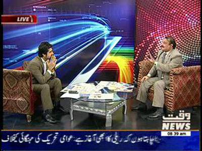 News Lounge 30 December 2013