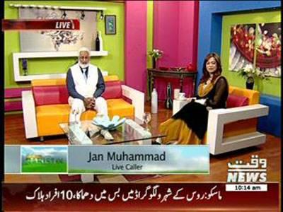 Salam Pakistan 30 December 2013 (Part 1)