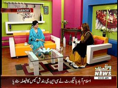 Salam Pakistan 30 December 2013 (Part 2)