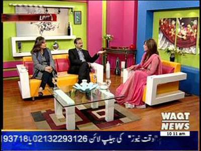 Salam Pakistan 31 December 2013 (part 1)