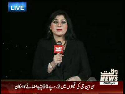 8PM With Fareeha Idrees 31 December 2013