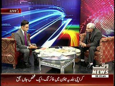 News Lounge 05 January 2014