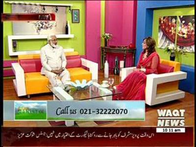 Salam Pakistan 06 January 2014 (part 1)