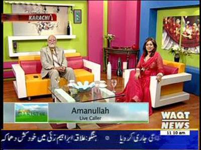 Salam Pakistan 06 January 2014 (part 2)