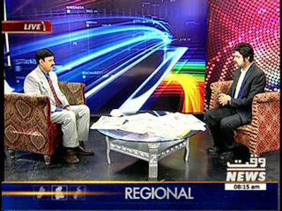 News Lounge 09 January 2014