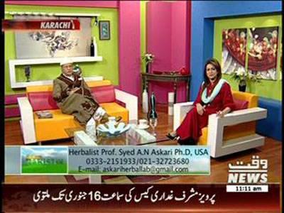 Salam Pakistan 10 January 2014