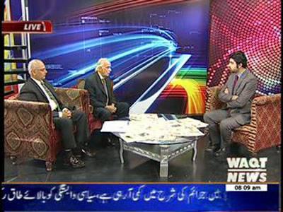 News Lounge 10 January 2014