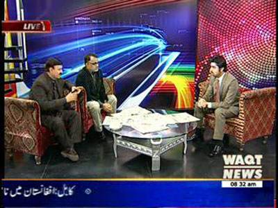 News Lounge 25 January 2014