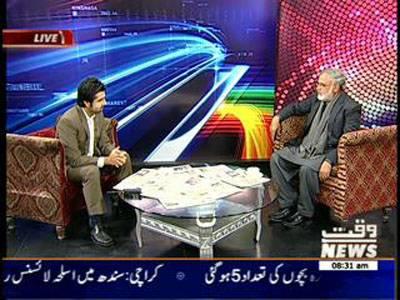 News Lounge 28 January 2014