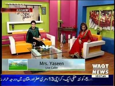 Salam Pakistan 28 January 2014 (Part 1)