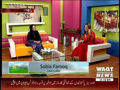 Salam Pakistan 28 January 2014 (Part 2)