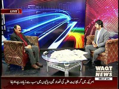 News Lounge 29 January 2014