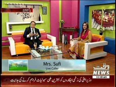 Salam Pakistan 29 January 2014 (part 2)