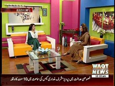 Salam Pakistan 31 January 2014 (Part 1)